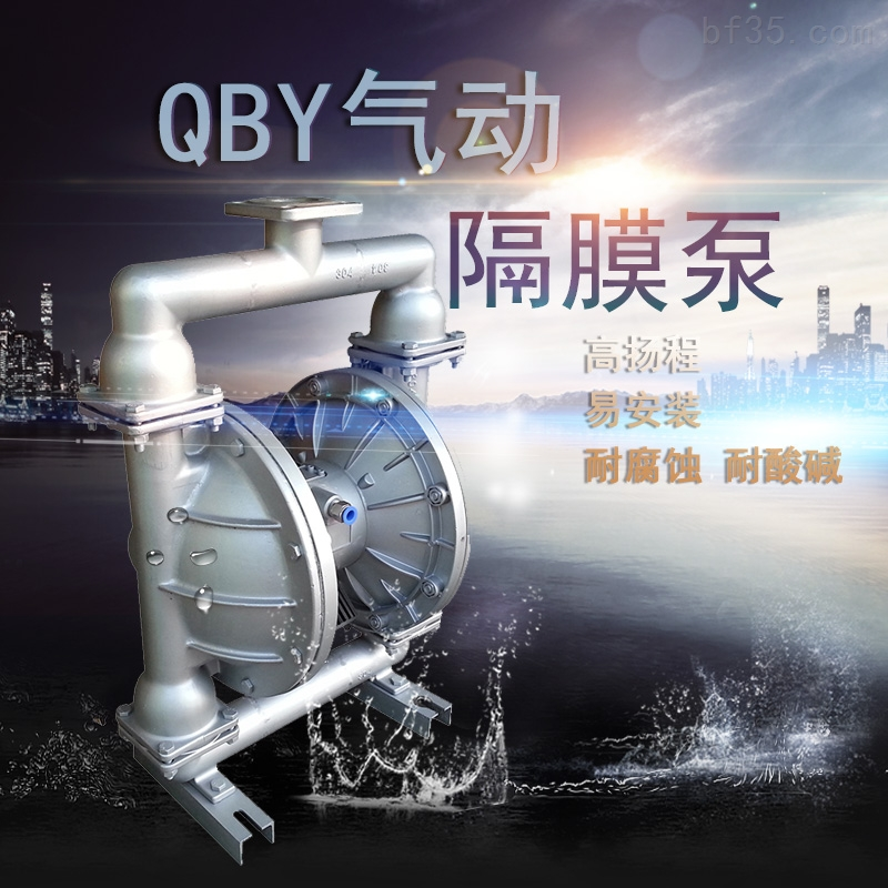 自吸式隔膜泵化学药剂腐蚀液体转移泵