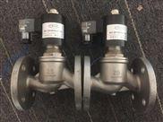 现货供应 ZBSF-1Y DN50不锈钢电磁阀