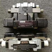 美國原廠家PARKER派克先導式比例方向控制閥