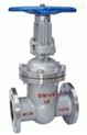Z41H-铸钢闸阀