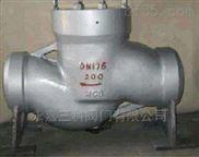 H61Y-160高温高压电站止回阀