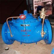 100X 液压水位控制阀 法兰遥控浮球阀