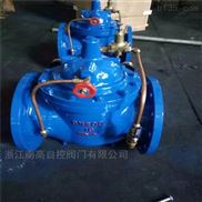 遥控液压水位浮球阀 100X-16C DN65