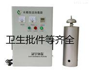水箱自洁消毒器卫生批件检查报告资质齐全