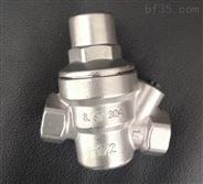 DN15全不锈钢可调式减压阀