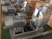 SP-8型無堵塞自吸式排污泵