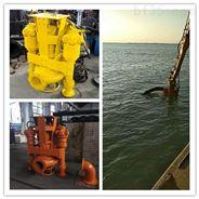 水下采砂搅拌式挖机液压抽沙泵