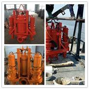市政工程清理專用絞吸式潛水渣漿泵