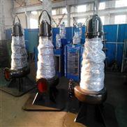 不锈钢潜水轴流泵厂家供应