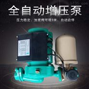自动清水自吸增压泵自来水水管加压泵