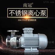 不锈钢耐腐蚀管道式离心泵