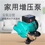 自动循环太阳能热水增压泵小型家用泵