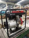 6寸移动式柴油动力大流量排水泵HS60DPE
