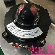 隔爆型气动阀门反馈装置电感接近式开关
