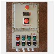 燃氣管廊防爆風機控制箱