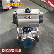 Q644F-16C DN200氣動法蘭三通球閥