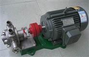 保温夹套型齿轮泵