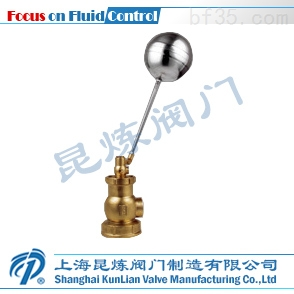 黃銅內螺紋液壓浮球閥