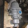 T47H浮球式蒸汽疏水調節閥