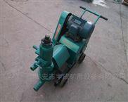 宇成HB-3灰浆泵 柱塞式灰浆泵