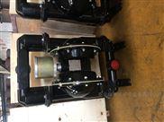 多功能BQG100/0.3礦用氣動隔膜泵泰安宇成