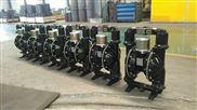 魯能石膏礦業BQG100/0.3礦用氣動隔膜泵