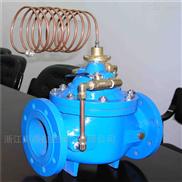 HL45X 限流止回阀 水利控制阀 生产厂家