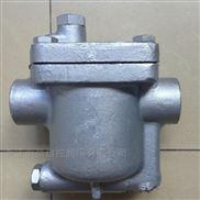 ES8(CS15H)钟型浮子式蒸汽疏水阀