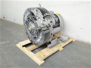 漩渦式真空氣泵
