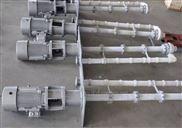 塑料耐腐耐磨液下泵