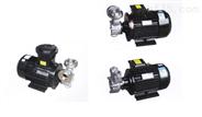 KFD小型自吸式氣液混合泵