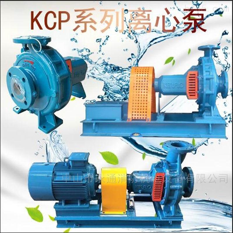 2寸卧式管道离心泵冷却循环泵