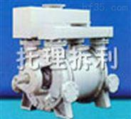 水環真空泵,萊寶旋片真空泵,SIHI斯特林液環真空泵,NASH,納西姆