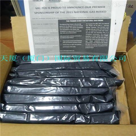 VAL-TEX 2000-S-P/2000-S-10旋塞阀润滑脂