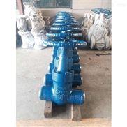 Z61Y高壓焊接閘閥
