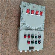 天然氣加油泵防爆控制箱