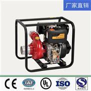 小型柴油2寸高壓水泵 移動式消防泵