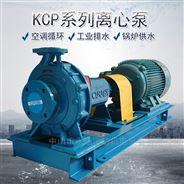 KCP系列管道離心泵商場用空調冷卻泵