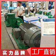 江南FMB65-50-315超高分子漿料泵