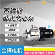 卧式轻型多级热水管道增压离心泵