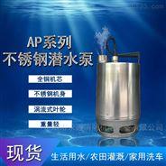 地下室車庫雨污水排積污水抽水電泵