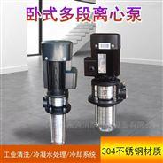 浙江南元泵業立式多級耐腐蝕液下泵