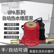 家用小型靜音屏蔽自動增壓泵