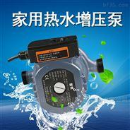 小型热水家用管道屏蔽泵