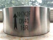 NH7K2F-16P對夾式真空止回閥