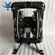 英格索蘭氣動隔膜泵