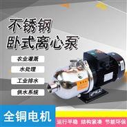 CHL8-30LSWSC卧式防腐蚀多级离心泵