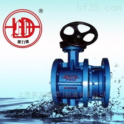 SD343H/SD43X涡轮式杠杆伸缩蝶阀
