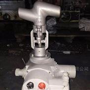 J961Y耐磨陶瓷截止阀