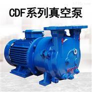 纺织真空设备抽气泵水水环式真空泵